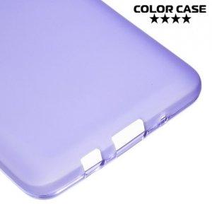 Силиконовый чехол для Samsung Galaxy On5 - Матовый Фиолетовый