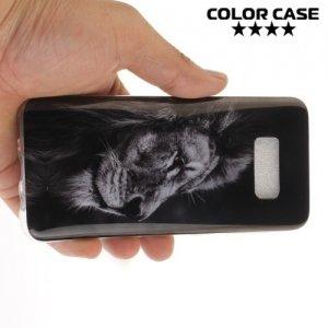 Силиконовый чехол для Samsung Galaxy S8 Plus - с рисунком Лев