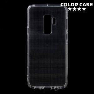Силиконовый чехол для Samsung Galaxy S9 Plus противоударный - Прозрачный