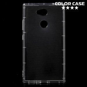 Силиконовый чехол для Sony Xperia L2 противоударный - Прозрачный
