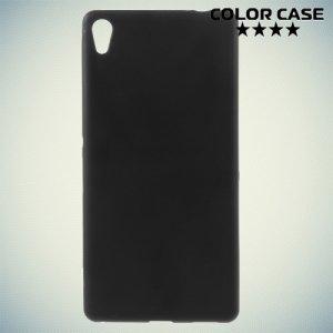 Силиконовый чехол для Sony Xperia XA Ultra - Матовый Черный