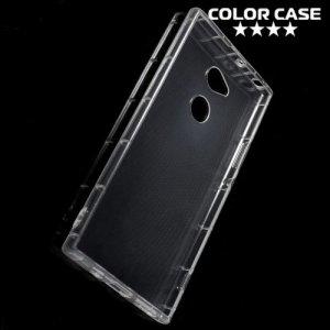 Силиконовый чехол для Sony Xperia XA2 Ultra противоударный - Прозрачный
