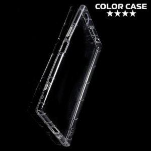 Силиконовый чехол для Sony Xperia XZ1 противоударный - Прозрачный