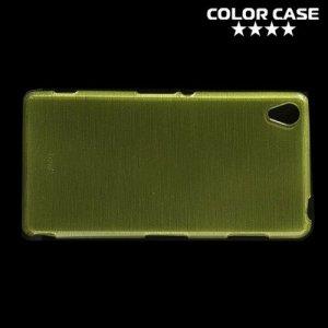 Силиконовый чехол для Sony Xperia Z3 - Глянцевый Зеленый