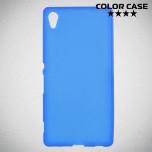 Силиконовый чехол для Sony Xperia Z3 - Матовый Синий