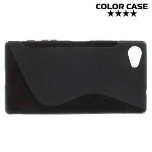 Силиконовый чехол для Sony Xperia Z5 Compact E5823 - S-образный Черный