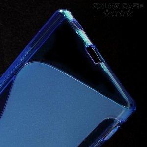 Силиконовый чехол для Sony Xperia Z5 - S-образный Синий