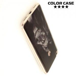 Силиконовый чехол для Xiaomi Mi Max 2 - с рисунком Лев