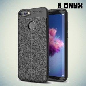 Силиконовый чехол под кожу для Huawei P Smart - Черный