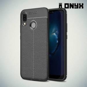 Силиконовый чехол под кожу для Huawei P20 Lite - Черный