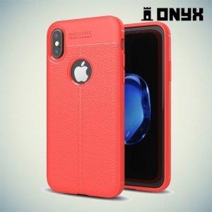 Силиконовый чехол под кожу для iPhone Xs / X - Коралловый