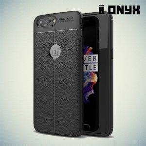 Силиконовый чехол под кожу для OnePlus 5 - Черный