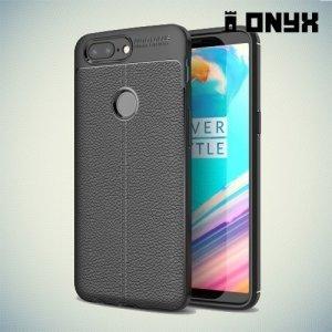 Силиконовый чехол под кожу для OnePlus 5T - Черный
