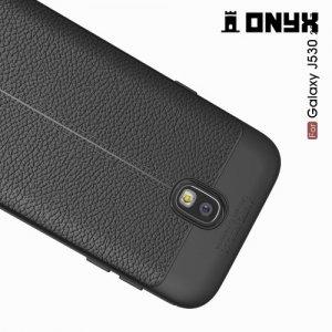 Силиконовый чехол под кожу для Samsung Galaxy J5 2017 SM-J530F - Черный