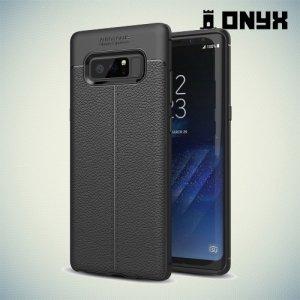 Силиконовый чехол под кожу для Samsung Galaxy Note 8 - с рисунком Черный