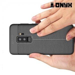 Силиконовый чехол под кожу для Samsung Galaxy S9 Plus - Черный