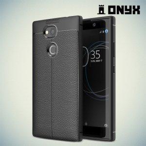 Силиконовый чехол под кожу для Sony Xperia L2 - Черный