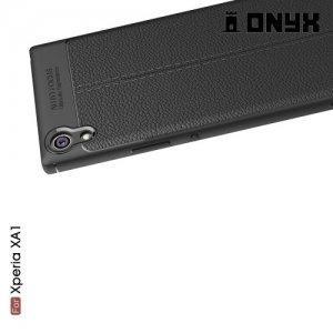 Силиконовый чехол под кожу для Sony Xperia XA1 - Черный