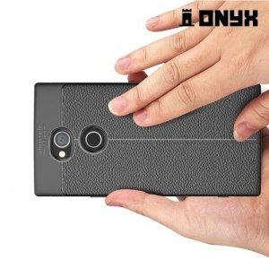 Силиконовый чехол под кожу для Sony Xperia XA2 Ultra - Черный