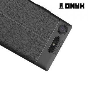Силиконовый чехол под кожу для Sony Xperia XZ1 - Черный