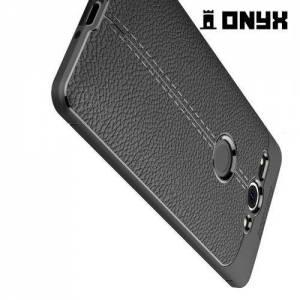 Силиконовый чехол под кожу для Sony Xperia XZ2 Compact - Черный
