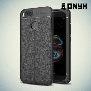 Силиконовый чехол под кожу для Xiaomi Mi 5x / Mi A1 - Черный