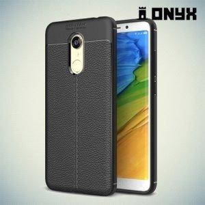 Силиконовый чехол под кожу для Xiaomi Redmi 5 Plus - Черный