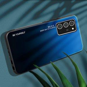 Силиконовый Градиентный Стеклянный Чехол для Samsung Galaxy A21s Синий / Черный