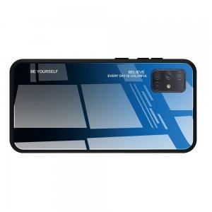 Силиконовый Градиентный Стеклянный Чехол для Samsung Galaxy A71 Синий / Черный