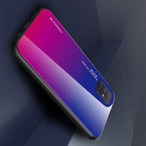 Силиконовый Градиентный Стеклянный Чехол для Samsung Galaxy A71 Синий / Розовый