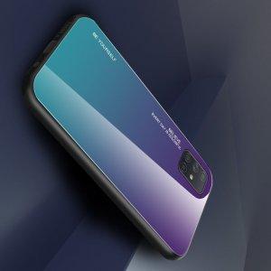 Силиконовый Градиентный Стеклянный Чехол для Samsung Galaxy A71 Синий