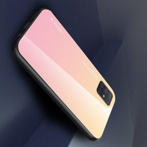 Силиконовый Градиентный Стеклянный Чехол для Samsung Galaxy A71 Золотой / Розовый