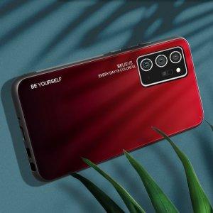 Силиконовый Градиентный Стеклянный Чехол для Samsung Galaxy Note 20 Ultra Красный / Черный