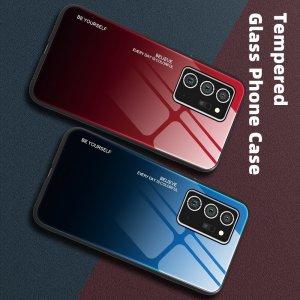 Силиконовый Градиентный Стеклянный Чехол для Samsung Galaxy Note 20 Зеленый