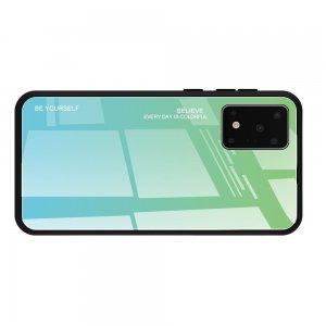 Силиконовый Градиентный Стеклянный Чехол для Samsung Galaxy S20 Бирюзовый / Синий