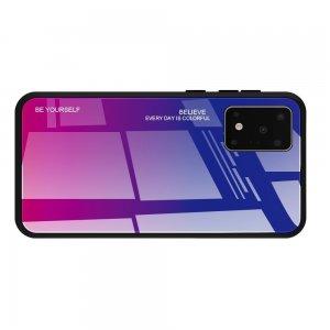 Силиконовый Градиентный Стеклянный Чехол для Samsung Galaxy S20 Plus Синий / Розовый