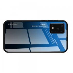 Силиконовый Градиентный Стеклянный Чехол для Samsung Galaxy S20 Синий / Черный
