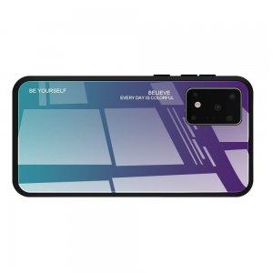 Силиконовый Градиентный Стеклянный Чехол для Samsung Galaxy S20 Синий