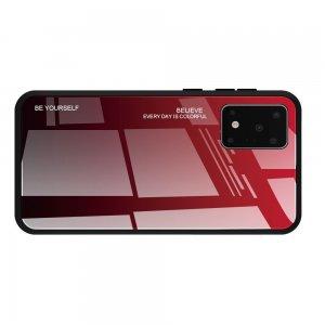Силиконовый Градиентный Стеклянный Чехол для Samsung Galaxy S20 Ultra Прозрачный