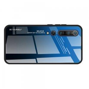 Силиконовый Градиентный Стеклянный Чехол для Xiaomi Mi 10 / Mi 10 Pro Синий / Черный