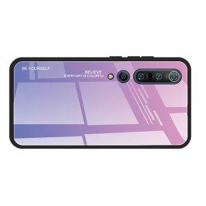 Силиконовый Градиентный Стеклянный Чехол для Xiaomi Mi 10 / Mi 10 Pro Светло Розовый