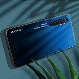 Силиконовый Градиентный Стеклянный Чехол для Xiaomi Mi Note 10 Lite Синий / Черный