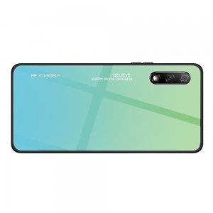 Силиконовый Градиентный Устойчивый к Царапинам Стеклянный Чехол для Huawei Honor 9X / 9X Pro Зеленый