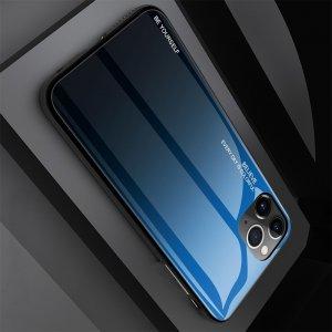 Силиконовый Градиентный Устойчивый к Царапинам Стеклянный Чехол для iPhone 11 Pro Синий / Черный