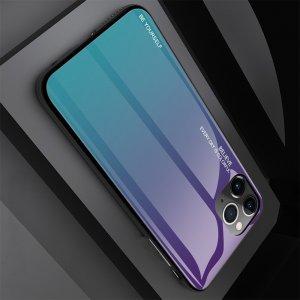 Силиконовый Градиентный Устойчивый к Царапинам Стеклянный Чехол для iPhone 11 Pro Синий