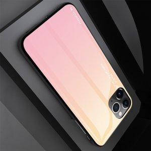 Силиконовый Градиентный Устойчивый к Царапинам Стеклянный Чехол для iPhone 11 Pro Золотой / Розовый