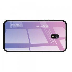 Силиконовый Градиентный Устойчивый к Царапинам Стеклянный Чехол для Xiaomi Redmi 8A Розовый