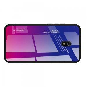 Силиконовый Градиентный Устойчивый к Царапинам Стеклянный Чехол для Xiaomi Redmi 8A Синий / Розовый