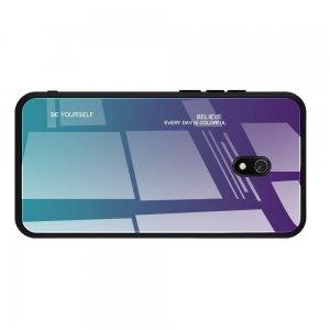 Силиконовый Градиентный Устойчивый к Царапинам Стеклянный Чехол для Xiaomi Redmi 8A Синий