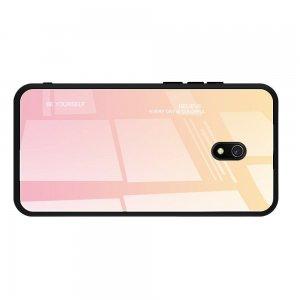 Силиконовый Градиентный Устойчивый к Царапинам Стеклянный Чехол для Xiaomi Redmi 8A Золотой / Розовый